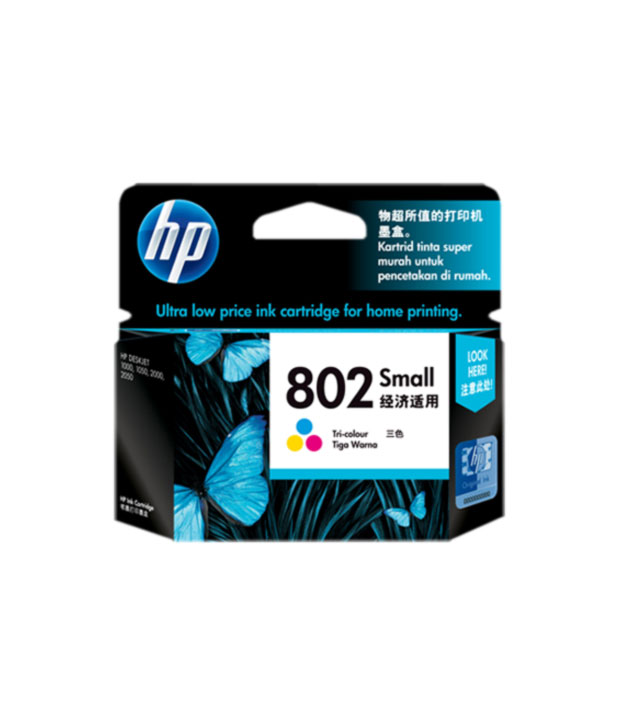 Catrid HP 802 COLOUR