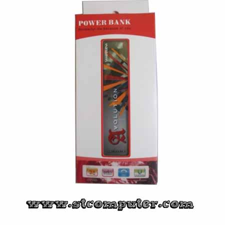Power Bank Avolution 2600mAh