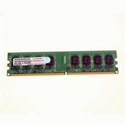 Visipro DDR3 2GB PC12800 8 ic